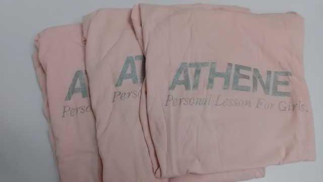 いじめ反対キャンペーン「ピンクシャツデー」